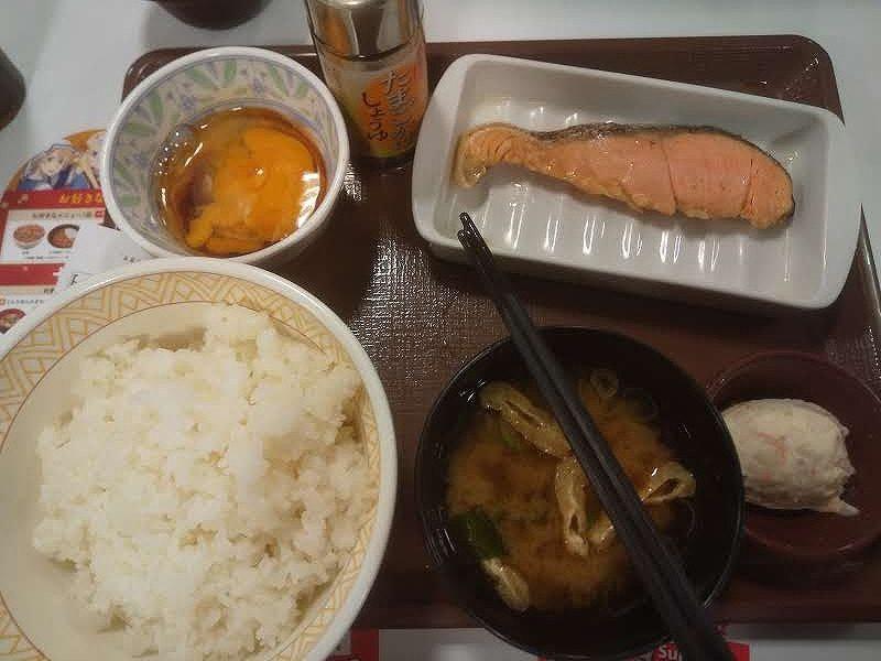 すき家焼き魚定食