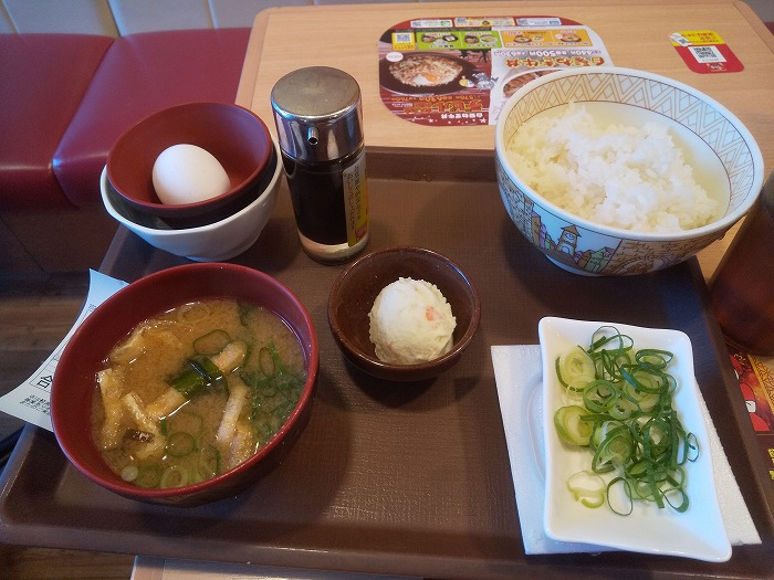 すきや納豆朝定食