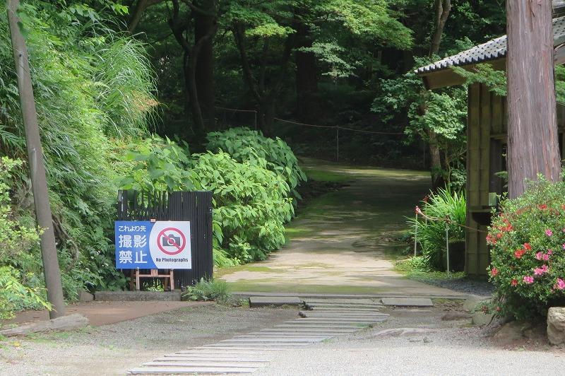 覚園寺の撮影禁止